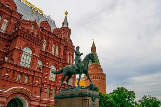 Státní historické muzeum v Moskvě