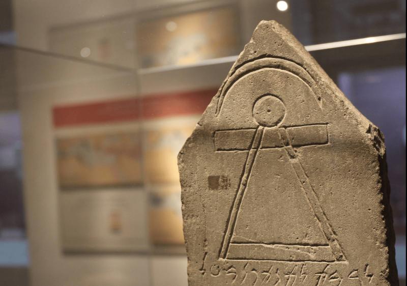 Stéla věnována bohyni Tanit v Bible Land muzeu