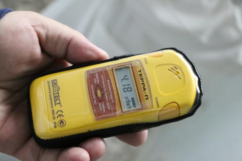 Dosimetr v Pripjati
