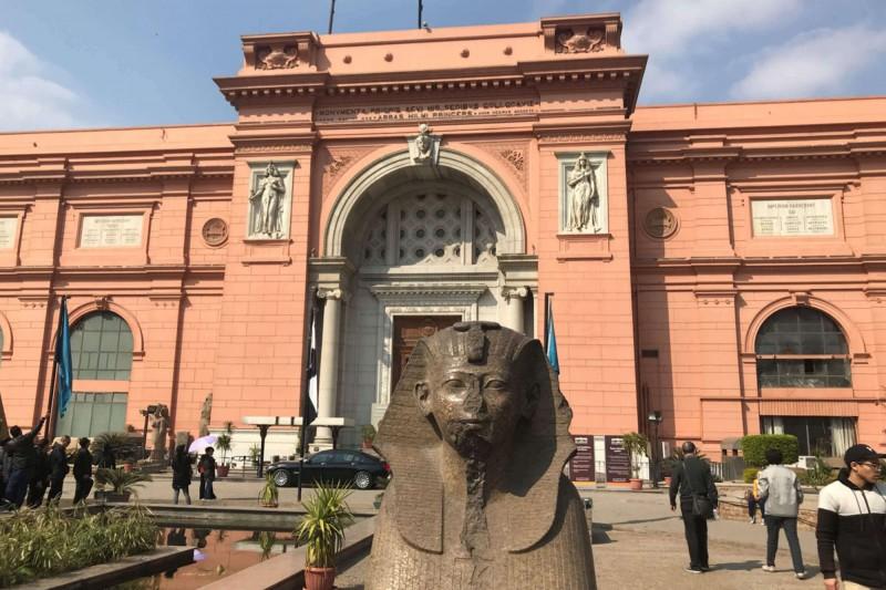 Egyptské muzeum