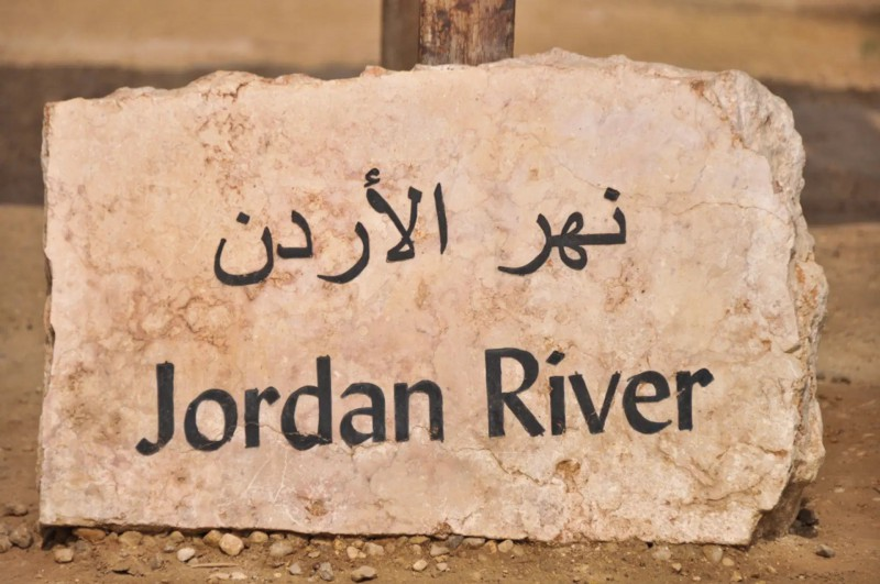 Kamenná destička s nápisem Jordan River.