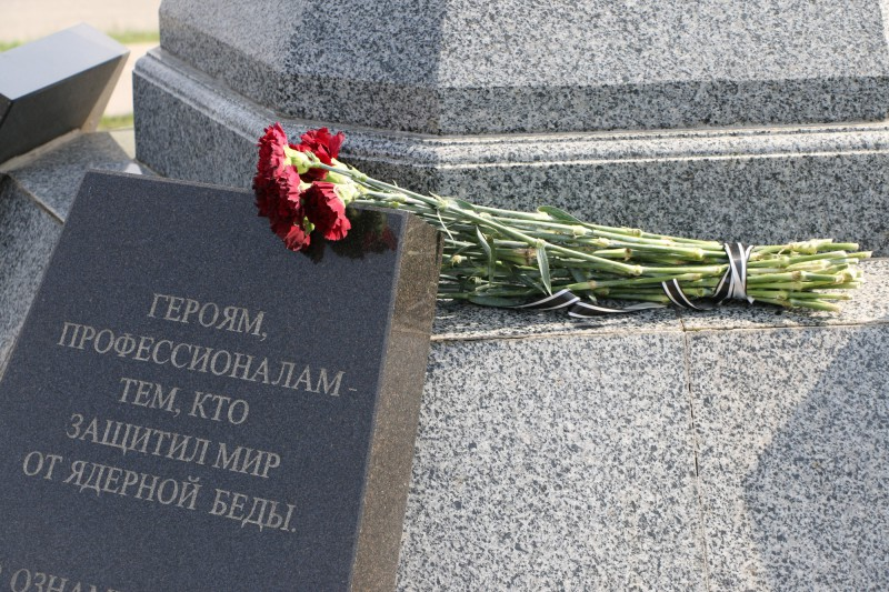 Památník na hrdiny katastrofy Černobylu