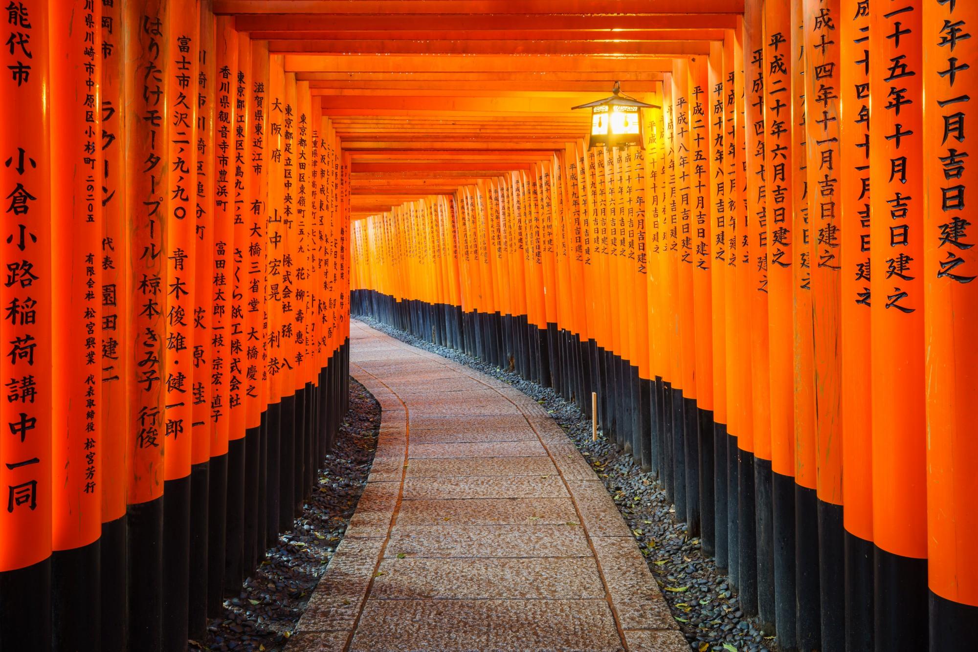 Projdete si svatyni Fushimi Inari