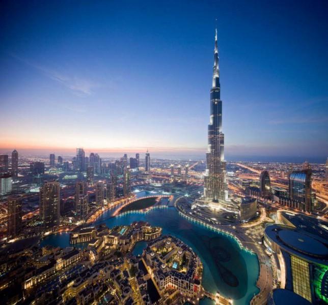 Předplacený vstup na Burj Khalifa