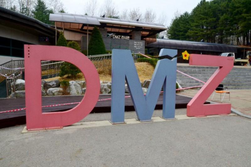 Fakultativní výlet do DMZ v Jižní Koreji