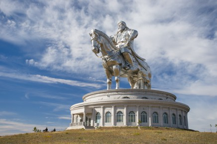 Ulanbatar, Mongolsko
